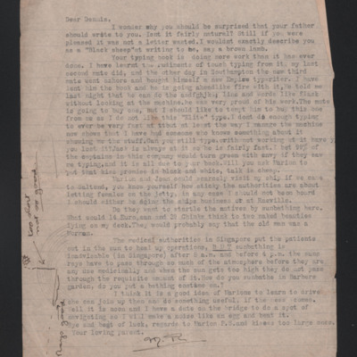 Letter to Dennis Raettig from his father